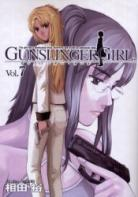 [MANGA/ANIME] Gunslinger Girl Gunslinger-girl-manga-volume-7-japonaise-19167
