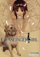 [MANGA/ANIME] Gunslinger Girl Gunslinger-girl-manga-volume-9-japonaise-19169