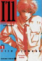 http://img.manga-sanctuary.com/i-ll-crazy-k-zu-basketball-club-manga-volume-1-tonkam-3784.jpg?1428798174