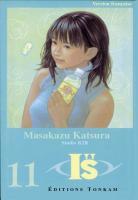 I''s I-s-manga-volume-11-simple-5373