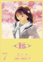 I''s I-s-manga-volume-7-simple-5369