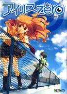 [MANGA] Iris Zero ~ Iris-zero-manga-volume-1-japonaise-48008