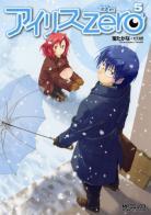 [MANGA] Iris Zero ~ Iris-zero-manga-volume-5-japonaise-55071