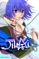 Soleil - Page 2 Jihai-manga-volume-1-simple-31175