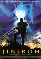 Vos acquisitions Manga/Animes/Goodies du mois (aout) - Page 4 Jin-roh-la-brigade-des-loups-film-volume-1-simple-vo-vf-6661
