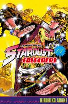 Stardust Crusaders (JBA part 3) - Hirohiko Araki Jojo-s-bizarre-adventure-manga-volume-1-partie-3-stardust-crusaders-62962