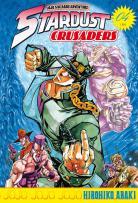 Stardust Crusaders (JBA part 3) - Hirohiko Araki Jojo-s-bizarre-adventure-manga-volume-4-partie-3-stardust-crusaders-68223