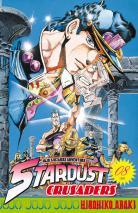 Stardust Crusaders (JBA part 3) - Hirohiko Araki - Page 3 Jojo-s-bizarre-adventure-manga-volume-8-partie-3-stardust-crusaders-73771