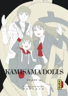 Kamisama Dolls 12