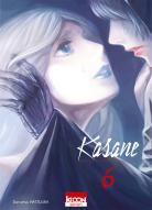 Manga - Kasane – La Voleuse de visage
