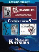 Katsura Trilogy 1