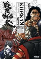 Kenshin le Vagabond 3