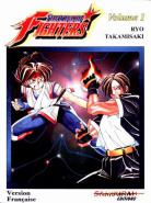 King of Fighters T.1