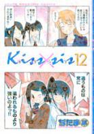 Kissxsis 12