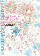 Les Mangas que vous Voudriez Acheter / Shopping List - Page 6 Kobato-artbook-illustrations-and-memories-manga-volume-1-japonaise-51616