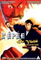 L'Épée de vérité (The Sword of Truth) affiche
