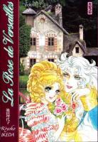 Vos acquisitions Manga/Animes/Goodies du mois (aout) - Page 7 La-rose-de-versailles-manga-volume-2-simple-4764