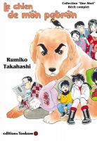 Vos acquisitions Manga/Animes/Goodies du mois (aout) - Page 2 Le-chien-de-mon-patron-manga-volume-1-simple-11