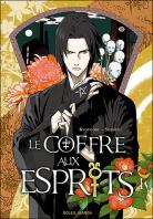 Soleil Le-coffre-aux-esprits-manga-volume-1-francaise-30780