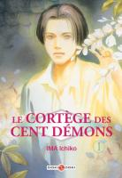 Les Mangas que vous Voudriez Acheter / Shopping List - Page 8 Le-cort-ge-des-100-d-mons-manga-volume-1-simple-2569