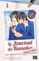 Manga - Le journal de Kanoko - Années lycée