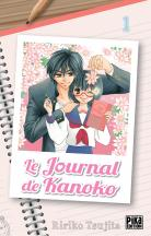 Manga - Le journal de Kanoko