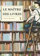 Manga - Le maître des livres