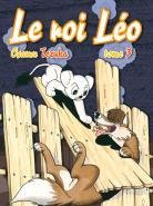 Le Roi Léo 3