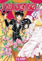 Vos acquisitions Manga/Animes/Goodies du mois (aout) - Page 4 Le-voleur-aux-100-visages-manga-volume-2-simple-5291
