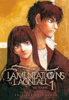Découvrez un mangaka...! Les-lamentations-de-l-agneau-manga-volume-1-simple-4805