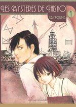 Découvrez un mangaka...! Les-myst-res-de-taisho-manga-volume-1-simple-5565
