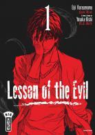 Manga - Lesson of the Evil