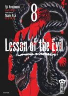Manga - Lesson of the Evil
