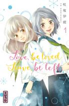 Manga - Love, be loved, Leave, be left