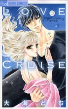 Love Cruise 1