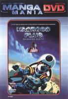 Vos acquisitions Manga/Animes/Goodies du mois (aout) - Page 2 Macross-plus-oav-volume-2-manga-mania-9214