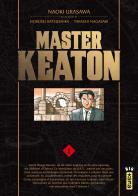 Les Mangas que vous Voudriez Acheter / Shopping List - Page 7 Master-keaton-manga-volume-1-deluxe-71292
