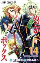 [MANGA/ANIME/LN] Medaka Box ~ Medaka-box-manga-volume-14-japonaise-52605