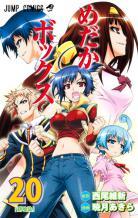 [MANGA/ANIME/LN] Medaka Box ~ Medaka-box-manga-volume-20-japonaise-73195