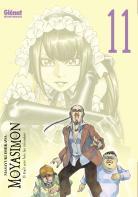 Moyasimon 11