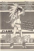 Vos acquisitions Manga/Animes/Goodies du mois (aout) - Page 4 Murikuri-produitmanga-volume-1-simple-56022
