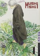 Les Mangas que vous Voudriez Acheter / Shopping List - Page 8 Mushishi-manga-volume-1-simple-8317