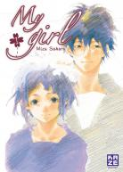 [MANGA/DRAMA] My Girl ~ My-girl-manga-volume-1-simple-27909