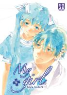[MANGA/DRAMA] My Girl ~ My-girl-manga-volume-4-simple-47988