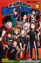 ému - [MANGA/ANIME] My Hero Academia (Boku no Hero Academia) ~ My-hero-academia-manga-volume-4-simple-232051