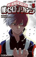 ému - [MANGA/ANIME] My Hero Academia (Boku no Hero Academia) ~ My-hero-academia-manga-volume-5-simple-240382