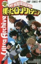 My hero academia - Ultra Archive 1
