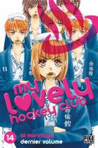 Manga - My Lovely Hockey Club T.14