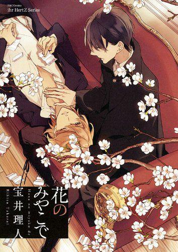 Les Licences Manga/Anime en France - Page 7 750