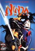 Vos acquisitions Manga/Animes/Goodies du mois (aout) - Page 4 Ninja-scroll-film-1-film-volume-1-manga-video-3184